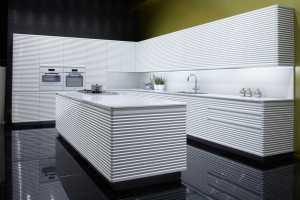 By Design kitchen